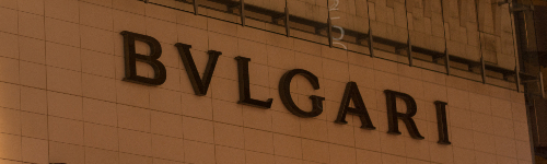 Bvlgari was actually founded in room in the 1800s and is best known for it's jewelry. People in this audience love shopping for jewelry, especially Italian jewelry, as well as other luxury goods. They may be looking to book a hotel reservation at the Bulgari Hotel or may be interested in luxury products, like necklaces, rings, watches, perfume, cologne, wallets, women's bags and engagement rings.